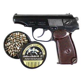 Пистолеты под патрон флобера