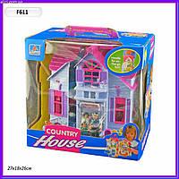 Домик для кукол F611