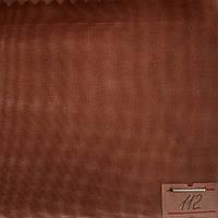 ШИФОН 3х Метровый (112) Коричневый