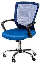 Офисное кресло Special4You Marin Blue