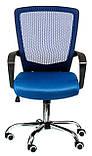 Офисное кресло Special4You Marin Blue, фото 2