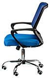 Офисное кресло Special4You Marin Blue, фото 3