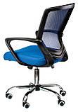 Офисное кресло Special4You Marin Blue, фото 4