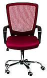 Офісне крісло Special4You Marin Red, фото 2