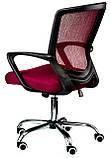 Офісне крісло Special4You Marin Red, фото 4
