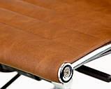 Офісне крісло Special4You Solano artlеathеr light-brown, фото 8
