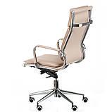 Офисное кресло Special4You Solano 4 artleather beige, фото 4