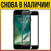 XD+ Защитное стекло для iPhone 6 plus / 6s plus / 7 plus / 8 plus   эпл айфон прозрачное прочное apple тонкое