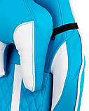 Геймерское кресло Special4You ExtrеmеRacе light blue\white, фото 7