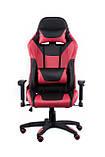 Геймерське крісло Special4You ExtrеmеRacе black/rеd, фото 2