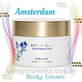 "Rituals. Крем для тела ""Amsterdam"" Collection. 220мл. Производство Нидерланды"