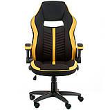 Геймерське крісло Special4You Prime black/red, фото 2