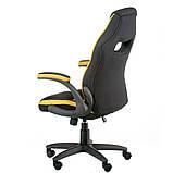 Геймерське крісло Special4You Prime black/red, фото 4