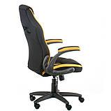 Геймерське крісло Special4You Prime black/red, фото 5