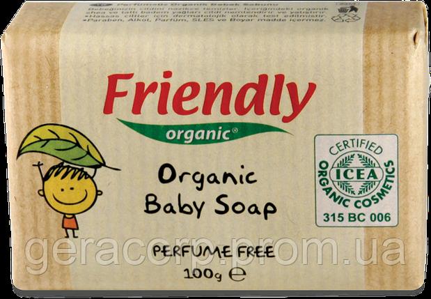 Органическое твердое мыло для рук Friendly organic без запаха 100 гр, фото 2