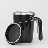 Непроливающаяся термокружка Bergamo Line Art Boss (470 мл) черная, фото 3