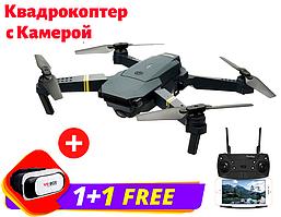 Квадрокоптер с камерой WiFi, летающий дрон D18 + Складывающийся корпус