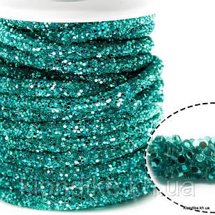 Полый Шнур в Блёстках, 6 мм, Цвет: Бирюзово-зеленый (50 см)