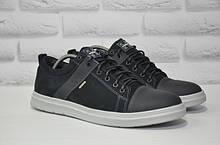Мужские туфли комфорт большие размеры