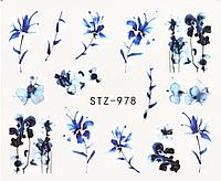 Слайдер дизайн для ногтей водный STZ-978