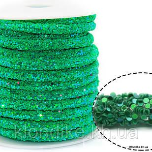 Полый Шнур в Блёстках, 6 мм, Цвет: Зеленый АВ (50 см)