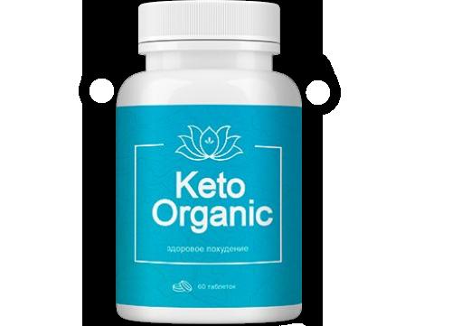 Keto Organic (Кето Органик) для похудения Официальный сайт