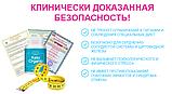 Keto Organic (Кето Органик) для похудения Официальный сайт, фото 4