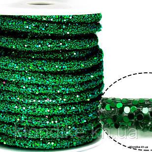 Полый Шнур в Блёстках, 6 мм, Цвет: Темно-зеленый (50 см)