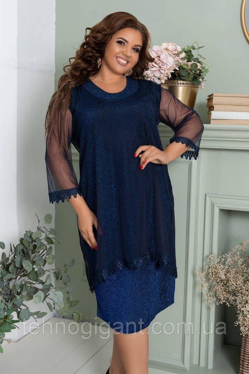 Ошатне жіноча літнє плаття люрекс з сіткою, великого розміру 52, 54, 56, 58 колір Електрик