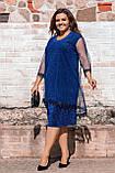 Ошатне жіноча літнє плаття люрекс з сіткою, великого розміру 52, 54, 56, 58 колір Електрик, фото 2
