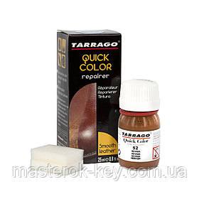 Краситель для гладкой кожи Tarrago Quick Color 25 мл цвет невада (52)