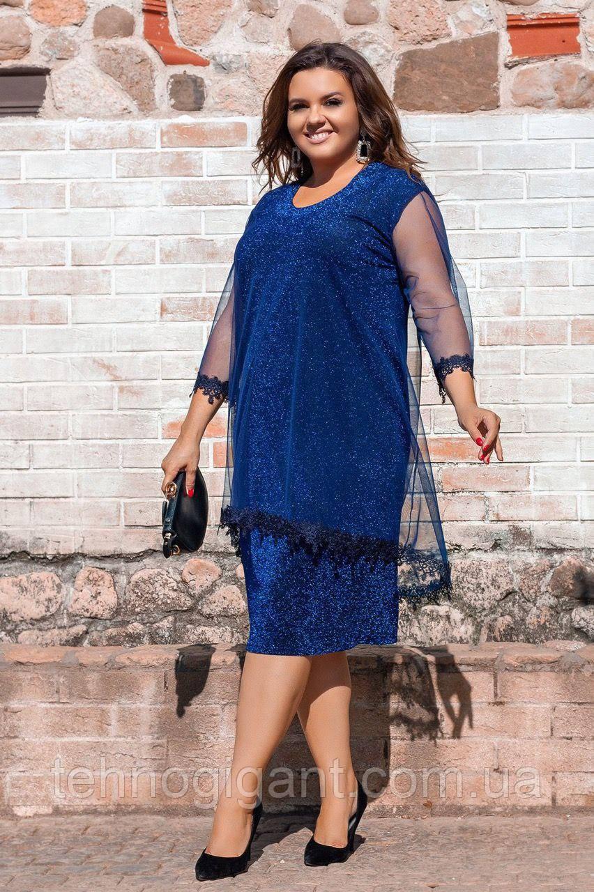 Нарядное женское летнее платье люрекс с сеткой, большого размера 52, 54, 56, 58 цвет Электрик
