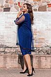 Нарядное женское летнее платье люрекс с сеткой, большого размера 52, 54, 56, 58 цвет Электрик, фото 3