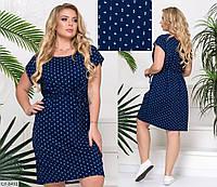 Легкое свободное принтованное платье с пояском Размер: 48-52, 54-58 Арт: 05242.2
