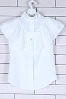 Блузка школьная детская для девочки с рюшами 7-10 лет, белого цвета