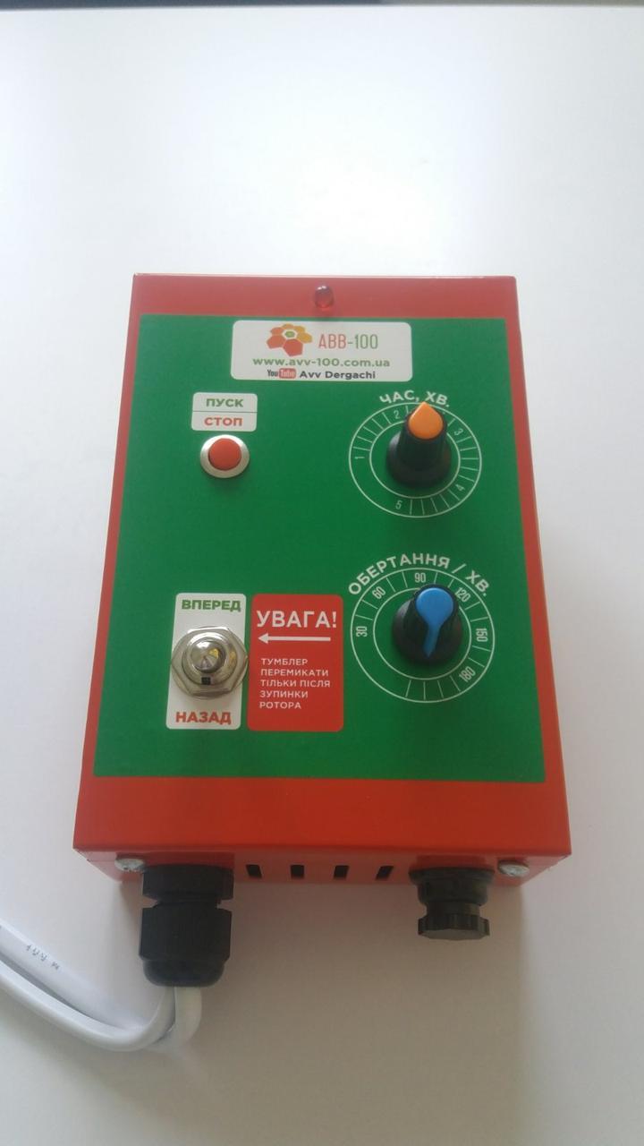 Пульт управления к электроприводу медогонки 12 В. Модель 1
