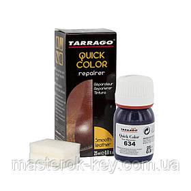 Краситель для гладкой кожи Tarrago Quick Color 25 мл цвет темно фиолетовый (634)