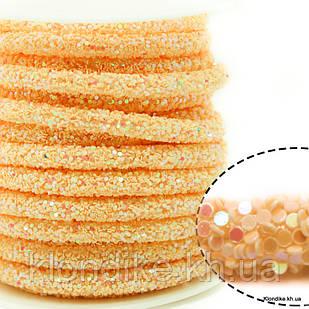 Полый Шнур в Блёстках, 6 мм, Цвет: Песочный (50 см)