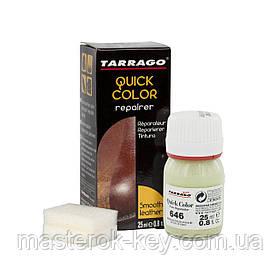 Краситель для гладкой кожи Tarrago Quick Color 25 мл цвет лён (646)