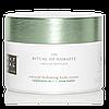"""Rituals. Натуральный увлажняющий крем для тела""""NAMASTE"""". Производство Нидерланды, фото 2"""