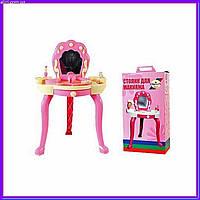 Игровой набор столик для макияжа 563OR