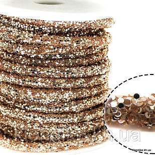 Полый Шнур в Блёстках, 6 мм, Цвет: Коричневый (50 см)