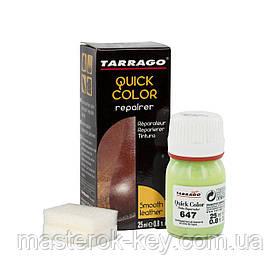 Краситель для гладкой кожи Tarrago Quick Color 25 мл цвет зеленая ива (647)