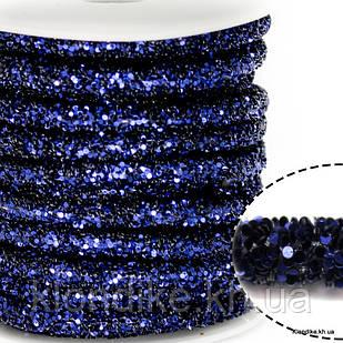 Полый Шнур в Блёстках, 6 мм, Цвет: Темно-синий (50 см)