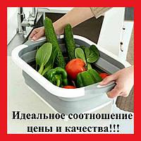 3 в 1 Доска трансформер (Доска разделочная, миска доска, доска для кухни)
