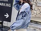 Куртка джинсова блакитна, фото 3