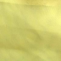 ШИФОН 3х Метровий Жовтий