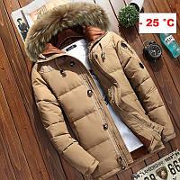 Мужская зимняя куртка пуховик JEEP в наличии! (YD7_02), бежевая. Размер 46-50