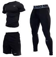 Компрессионный комплект для спорта 3в1 Nike ( футболка + леггинсы + шорты)