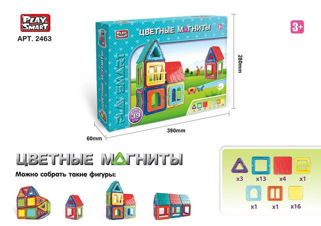 Магнитный конструктор Play Smart 2463